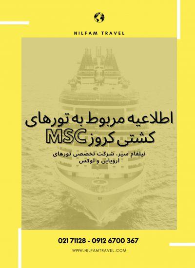 MSC19001882.jpg